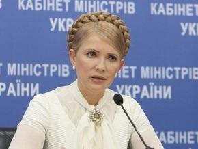 Тимошенко проведет заседание Кабмина в Днепропетровске