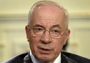 Бюджет-2013:Азаров рассказал, в каком случае бюджет могут пересмотреть