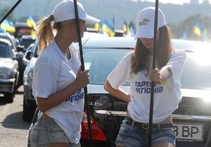 Губернатор заявил, что жители Донецкой области радуются принятому языковому закону