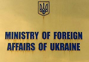 МИД решил вопрос с застрявшими на болгарской границе украинскими детьми