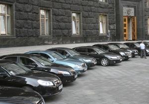 Корреспондент: Лимузины власти. Какими машинами владеют высшие украинские чиновники