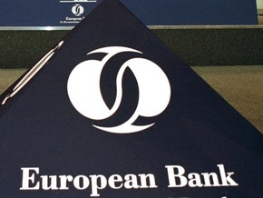 ЕБРР поможет пяти украинским банкам