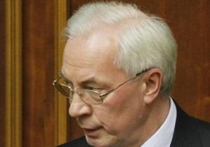 Азаров: Украина должна использовать период относительно низких цен на газ для модернизации экономики