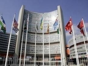 Из окна здания ООН в Вене выбросился британский эксперт