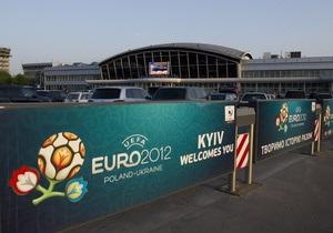 Власти заверяют, что подготовка Украины к Евро-2012 помогла стране совершить прорыв в развитии инфраструктуры на 25 лет вперед