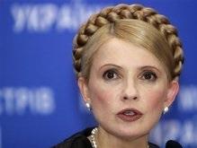 Тимошенко обвинила главу ЦИК в саботаже