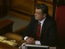 Ющенко призвал Раду досрочно открыть вторую сессию