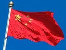 The Guardian: Самые нелепые отговорки взяточников в Китае