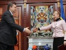 БЮТ и Партия регионов поделили должности в новой коалиции - НУ-НС