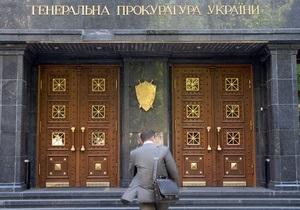 Прокуратура расследует инцидент с журналистом СТБ и охраной Януковича