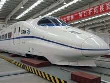 В Китае сошел c конвейера самый скоростной поезд в мире