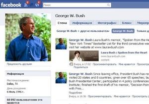 На Facebook появился аккаунт Джорджа Буша