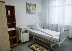 Фотогалерея: Тимошенко на здоровье. Харьковская больница подготовилась к лечению экс-премьера
