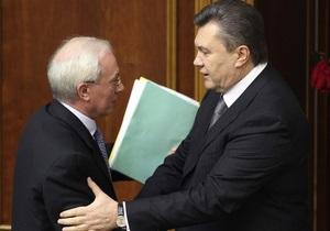Янукович и Азаров договорились встречаться по понедельникам