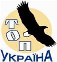Акция по уборке заповедных побережий на Керченском полуострове