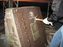 В России задержали украинца, причастного к акту вандализма на Говерле