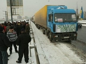 Грузоперевозчики Украины угрожают заблокировать дороги Киева
