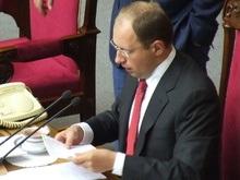 Парламент избрал заместителей Яценюка