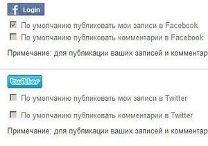 ЖЖ ввел автоматическую публикацию на Facebook и Twitter
