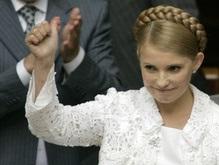 Тимошенко получила самый дорогой подарок за последние годы