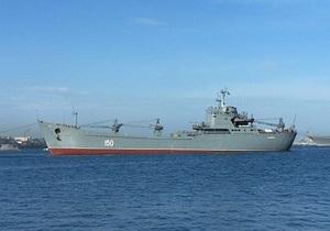 Россия отправила в Сирию еще один десантный корабль