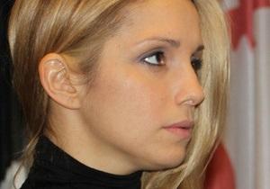 Немецкая пресса: Дочь Тимошенко следует за канцлером ФРГ по пятам