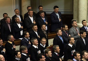 Свобода  - Европарламенту: You are wrong