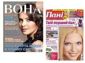 KP Media закрывает два украиноязычных женских журнала
