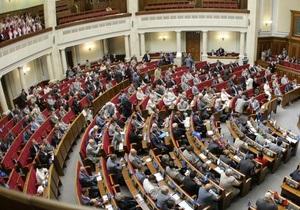 Верховная Рада отсрочила вступление в действие антикоррупционных законов