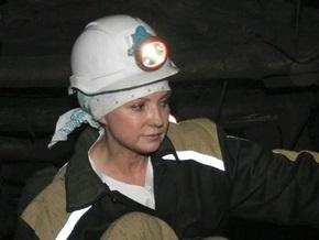 В Китае на шахте погибли 30 человек. Тимошенко соболезнует