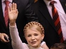 Тимошенко призывает украинцев помочь ей через интернет
