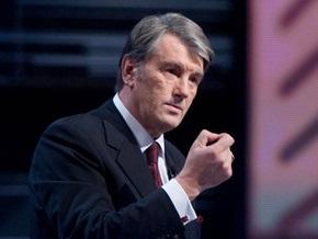 Ющенко: Спустя несколько месяцев мы получим украинского премьера