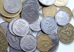 Эксперт: Изъятие монет по 1-2 копейки приведет к повышению цен