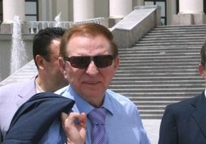 Кучма просит генпрокурора разрешить ему съездить во Францию