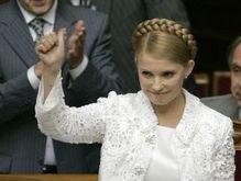 Тимошенко: Внести изменения в бюджет помешала политическая конкуренция