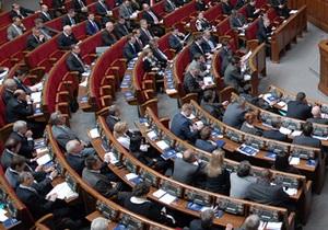 Верховная Рада отказалась обязать кандидатов в президенты принимать участие в теледебатах