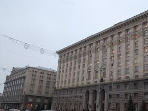 Власти передали часть имущества Киевэнерго компании Киевводоканал
