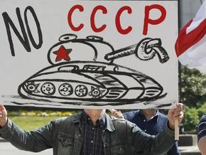 Большинство жителей Земли недовольны капитализмом, но не сожалеют о распаде СССР