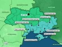 Опрос: 18,4% граждан Украины разделяют сепаратистские настроения