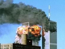 Сегодня - седьмая годовщина терактов 11 сентября