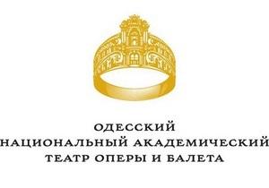 Российский дизайнер Лебедев разработал логотип для Одесского оперного театра