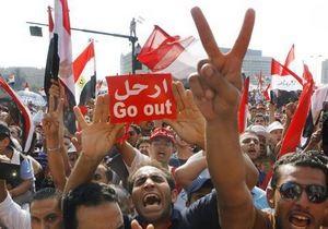 СМИ: Мурси отказался от сохранения власти с помощью США