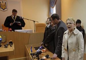 Источник в Кремле признался, что Россия пыталась повлиять на решения суда по Тимошенко