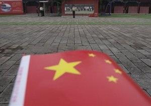 Китайский диссидент получил девять лет тюрьмы за призывы к демократическим реформам