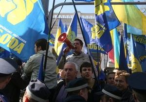 МВД: В митинге оппозиции принимают участие три тысячи человек