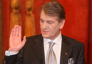Дело Ющенко - Ющенко выдвинул условия для сдачи крови