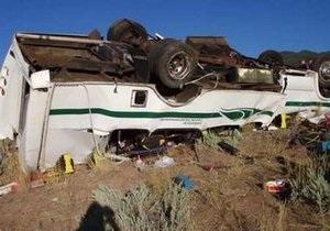 В США перевернулся автобус с японскими туристами: есть погибшие