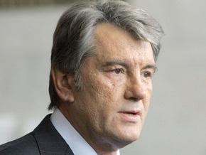 Бюджет на 2009 год должен быть бездефицитным - Ющенко
