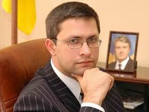 ГАИ изъяла служебный автомобиль губернатора Тернопольской области
