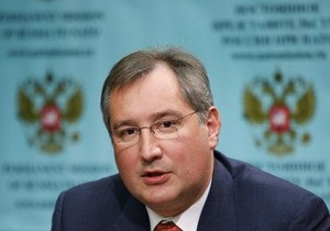 Рогозин просит НАТО подтвердить или опровергнуть факты WikiLeaks